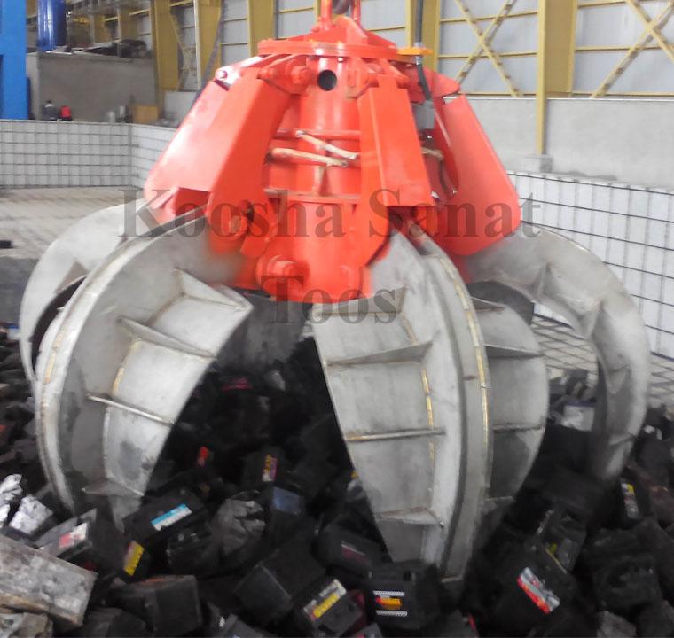 گراب(چنگک) هیدرولیکی اورنج پیل کوشا صنعت توس مخصوص جابجایی انواع پلیسه و قراضه های فلزی و ضایعات بازیافتی، زباله ها و قطعات درشت، قلوه سنگها و شارژ کوهها می باشد Hydraulic Grab-Orange Peel